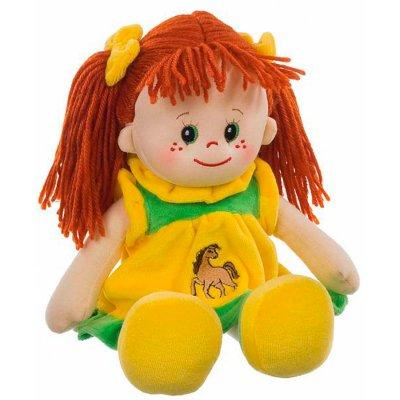 Puppe Poupetta Lotte Stoffpuppe ca. 32cm